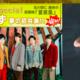【出演者一覧】FNS歌謡祭2018冬|コラボ企画で嵐・ゆず「夏疾風」放送日程は12月5日・12日