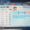 385.リメイク 高樹隼人選手(パワプロ2019)