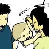 シャロさんとパパの関係