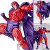 【X-MEN】フィギュアコンプレックス アメイジング・ヤマグチ No.006 磁界王「Magneto(マグニートー)」磁界を帯びて降臨!!