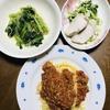 骨を強くするための食事【市民ランナーのとある休日の3食】