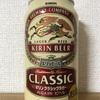 KIRIN CLASSIC