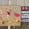 「合言葉は・・・わっしょーい!!(年長キャンプ)1日目 その①」 ~明泉高森幼稚園~2017.7.21