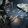 【DbD】マッチメイキングシステム「スキルレーティング制」仕様解説とQ&A【デッドバイデイライト】