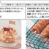 【イベント】3/21(水)から池袋・東武百貨店にて「第2回IKEBUKURO パン祭」が開催されます!