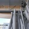 テント生地がカーテンに 環境対策テントシート