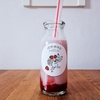 ICHIBIKO(いちびこ) ミガキイチゴの美味しさ凝縮とろける いちびこミルク @そごう横浜