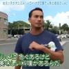 テラスハウスハワイ・エリックがテレビにじいろジーンでハワイ食レポ&サーフィン!