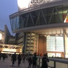 """3/30  NCT 127 1st Tour """"Neo City : JAPAN - The Origin"""""""