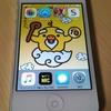 【スマホ】サブ機としてなら十分アリ!iPhone 4Sを快適に使うためのコツ