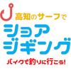 2018/04/21 仁淀川河口付近のサーフ ショアジギング ルアー 青物 ヒラメ