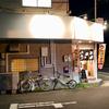 オコ アンド oko and...(佐伯区)スタミナ焼き