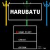 3目並べ-MARUBATU-