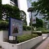 『シュルレアリスム』展と『日本写真の1968』展