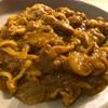 【ルクエでヘルシー料理】鶏もも肉とシメジで作るヘルシーカレーのレシピ