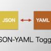 Chrome 拡張機能「JSON-YAML Toggle」を作った