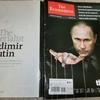 フォーブス選出の「世界で最もパワーフルな人物」は今年もプーチン