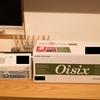 超便利で超美味しい!Oisix(オイシックス)の「おためしモニター」を頼んでみた!