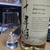 家飲み14杯目:若鶴酒造「十年明」