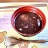 おしるこ&まぜるシェイク 北海道富良野産メロン