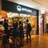 【成田空港・一風堂】出国前の一杯が食べられる!成田空港・第1ターミナルにある人気豚骨ラーメン店
