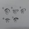 個人的目の描き方。