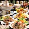【オススメ5店】西武新宿線(中井~田無~東村山)(東京)にあるタイ料理が人気のお店