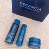 DICENCIA(ディセンシア)のサエルシリーズで冴えわたる透明肌へ♪