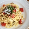 【コンロ不要】混ぜるだけの夏レシピ!『トマトとしらすの冷製パスタ』の作り方!