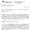 TOURATECH JAPANが代理店契約を解消した話