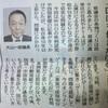 「『ゲーム脳』を勉強し、問題を提起してきました」大山一郎香川県議