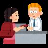 独学で日本語教師になろう!おすすめサイト紹介