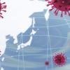 『3つのコロナウイルス』比較によるCOVID-19『新型』の異常性