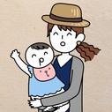 デザイナーママのゆる子育て日記