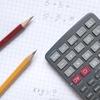 【就活】冬までに筆記試験対策を完成させる3つのメリット