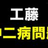 ジャニヲタがハロヲタ新規としてハロプロと外部演技仕事についてちょっと考えてみた