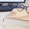 IT業界初心者、未経験者にお勧め!ITILファンデーション(アイテル)の取得、勉強方法