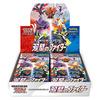 【ポケモンカードゲーム】ソード&シールド 強化拡張パック『双璧のファイター』30パック入りBOX【ポケモン】より2021年3月発売予定♪