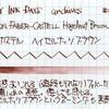 #042 GRAF VON FABER-CASTELL Hazelnut Brown