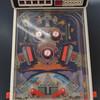 トミー製のおもちゃ「アトミックピンボール」の修理とACアダプタ化改造