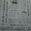 福島第一原発事故で双葉町から逃げ遅れて「被ばく」だって!