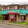 【オススメ5店】町田(東京)にあるラーメンが人気のお店