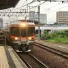 金沢旅行記①   ノンビリ電車旅(名古屋~金沢)