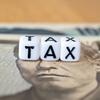 納税キャンペーン期間突入で自動車税が上がったり下がったり。