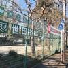 笹原小学校でめずらしいどんと焼き。