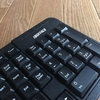 【レビュー】iBUFFALOの有線キーボード「BSKBU18ENBK」を1ヶ月使ってみた感想