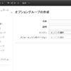 AWS RDS の SQL Server のネイティブバックアップを使ってみました