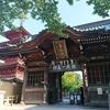 弘前市の歴史と史跡をご紹介!(近世江戸時代〜近現代編)🏯
