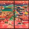 御朱印集め 随心院(Zuisihinin):京都