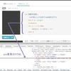 ブログを見やすくする:ソースコードを見やすくカスタマイズ ~はてな記法、Markdown記法~